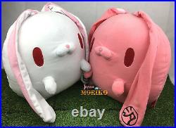 Chax GP All Purpose Bunny Rabbit Plush Chax Rabbit Body Cushion Stuffed Pair NEW
