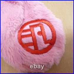 Chax GP Gloomy Bear 498 Pink Valentine's All Purpose Rabbit Bunny Plush Soft Toy