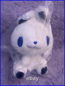 Chax-GP Gloomy Bear All Purpose Rabbit Plush #545 Starry edition 2 White Bunny
