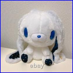 Gloomy Bear All Purpose Rabbit Bunny Plush Doll prize Starry Edition2 White