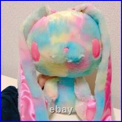 Gloomy Bear All Purpose Rabbit Bunny Plush Fantasy Fur Variation Pink CGP-541