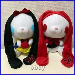 Gloomy bear All Purpose Rabbit Bunny Plush Doll CGP-548 Complete 2Set