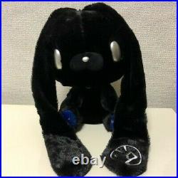 Gloomy bear All Purpose Rabbit Starry edition 2 Dark Black CHAX-GP Plush CGP-545